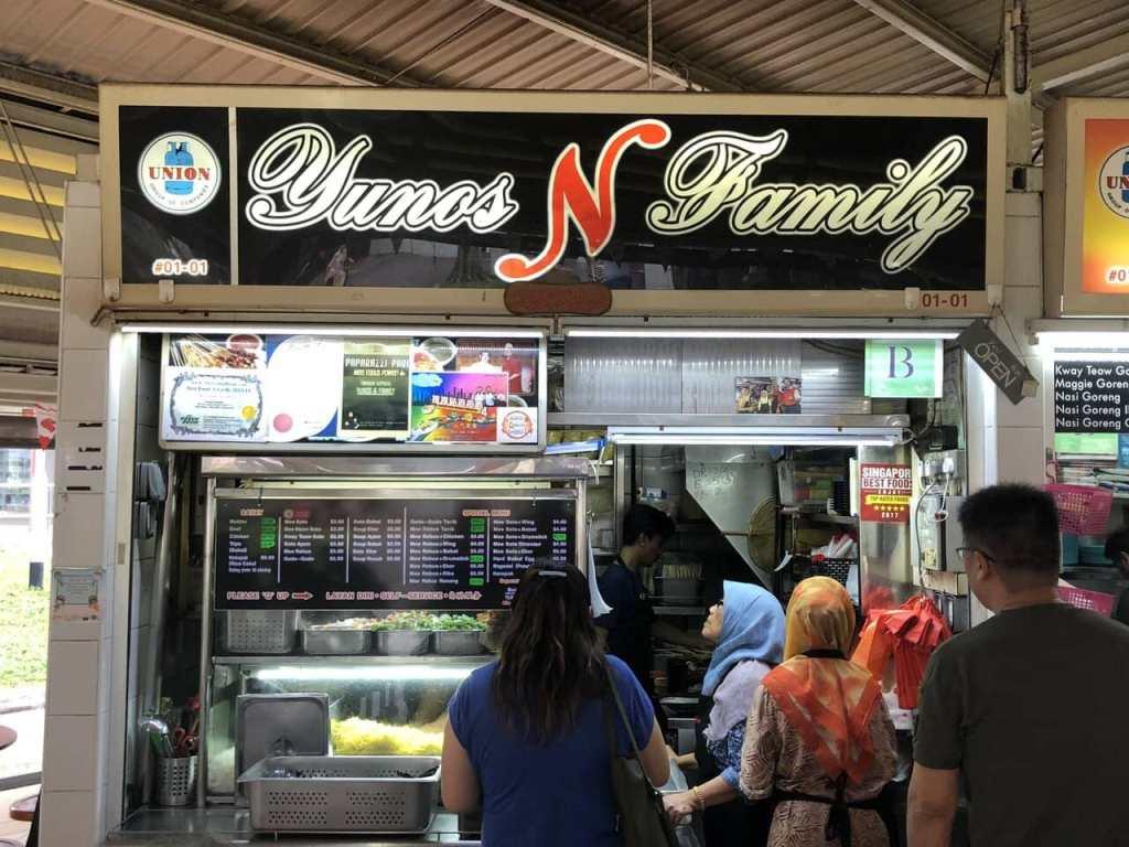 Yunos & Family hawker stall at Ang Mo Kio Food Centre